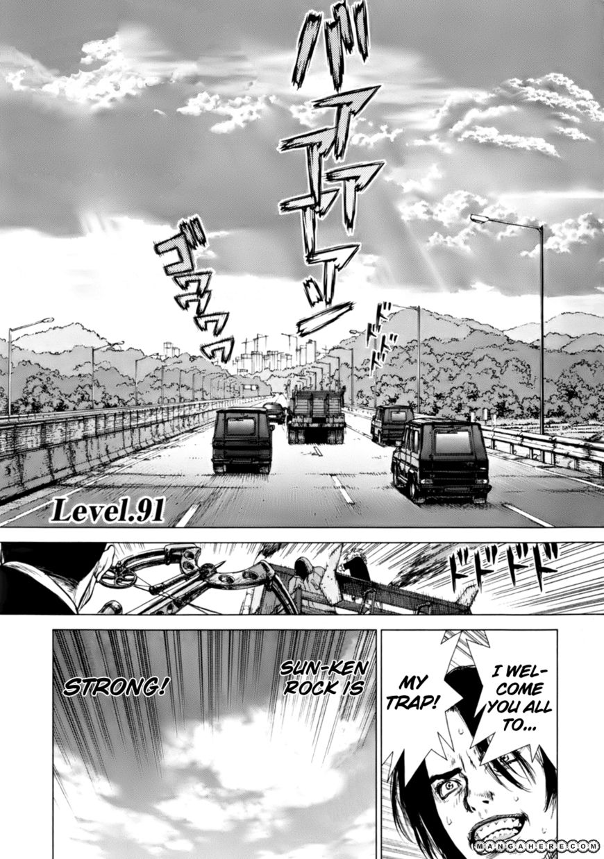 Sun-ken Rock 91 Page 1