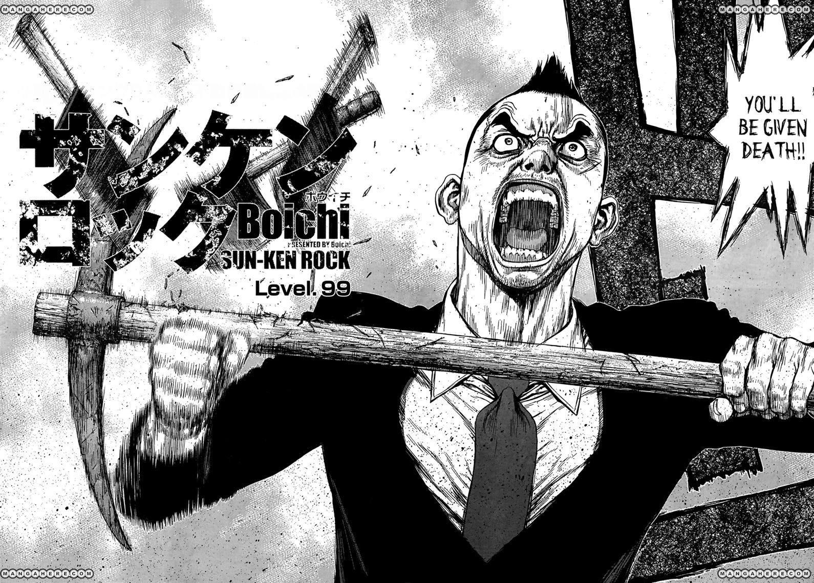 Sun-ken Rock 99 Page 2