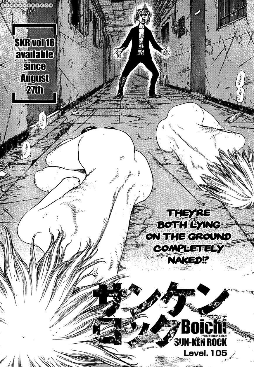 Sun-ken Rock 105 Page 2