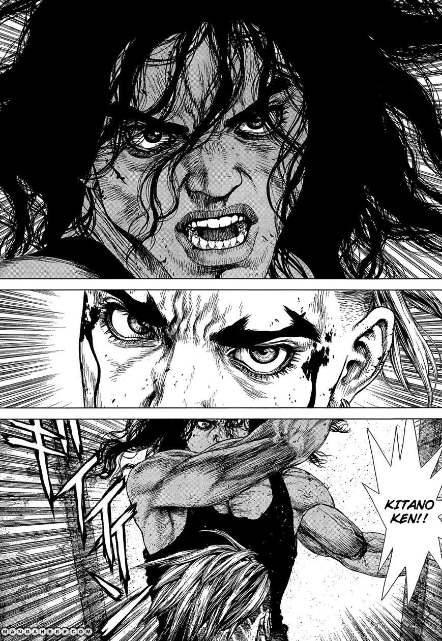 Sun-ken Rock 109 Page 2