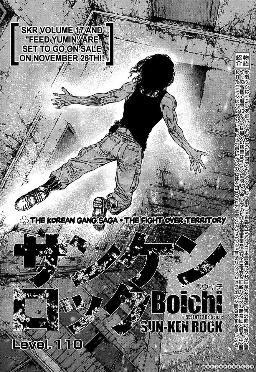 Sun-ken Rock 110 Page 2
