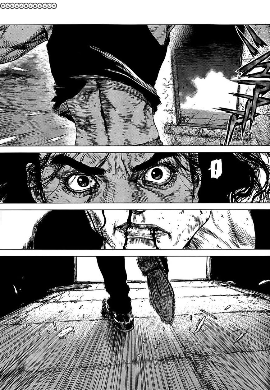 Sun-ken Rock 110 Page 3