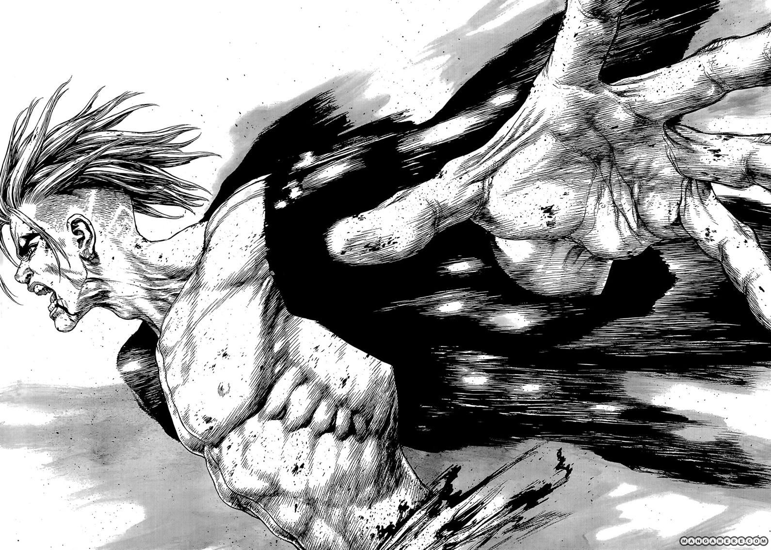 Sun-ken Rock 110 Page 4