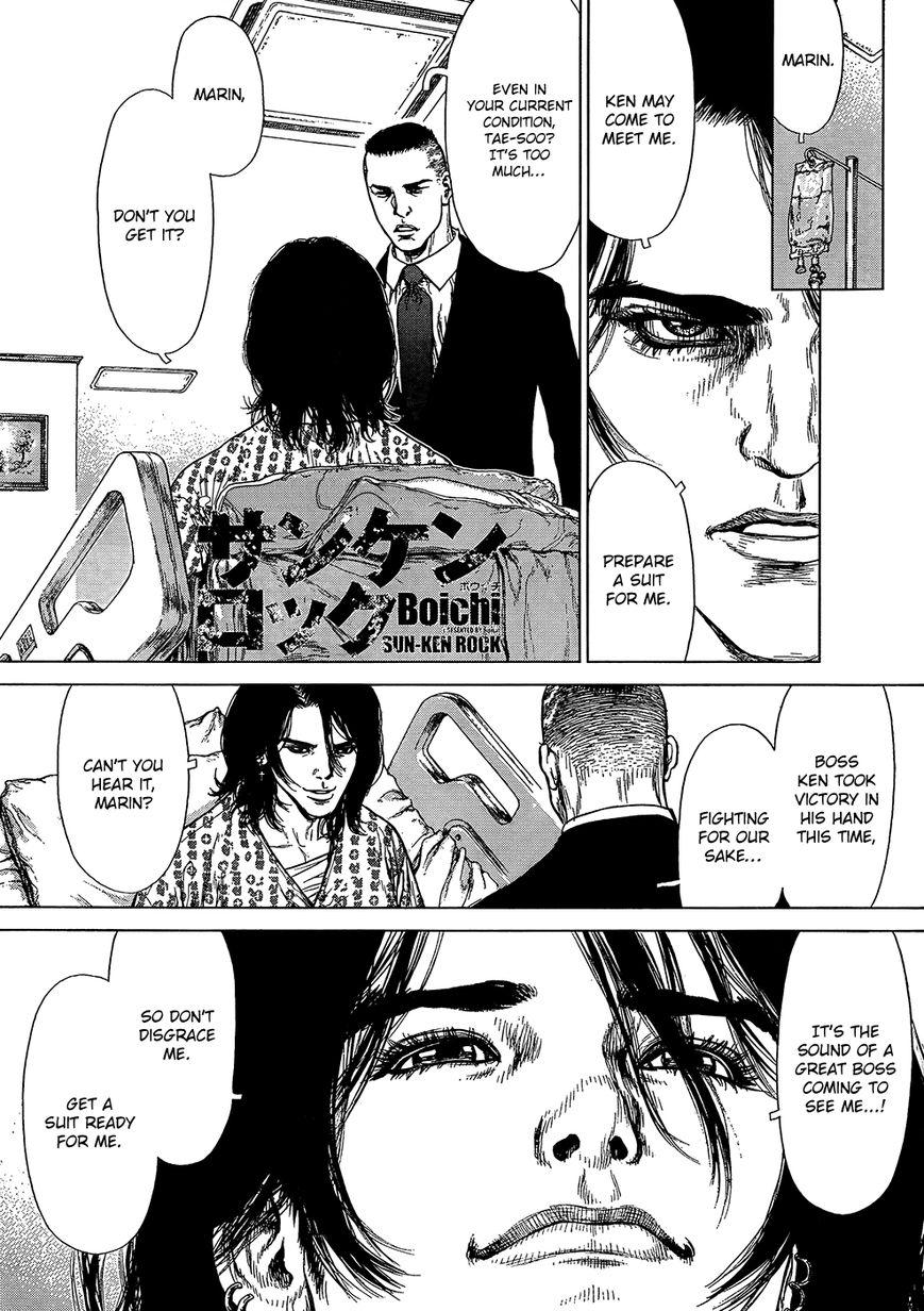 Sun-ken Rock 124 Page 3