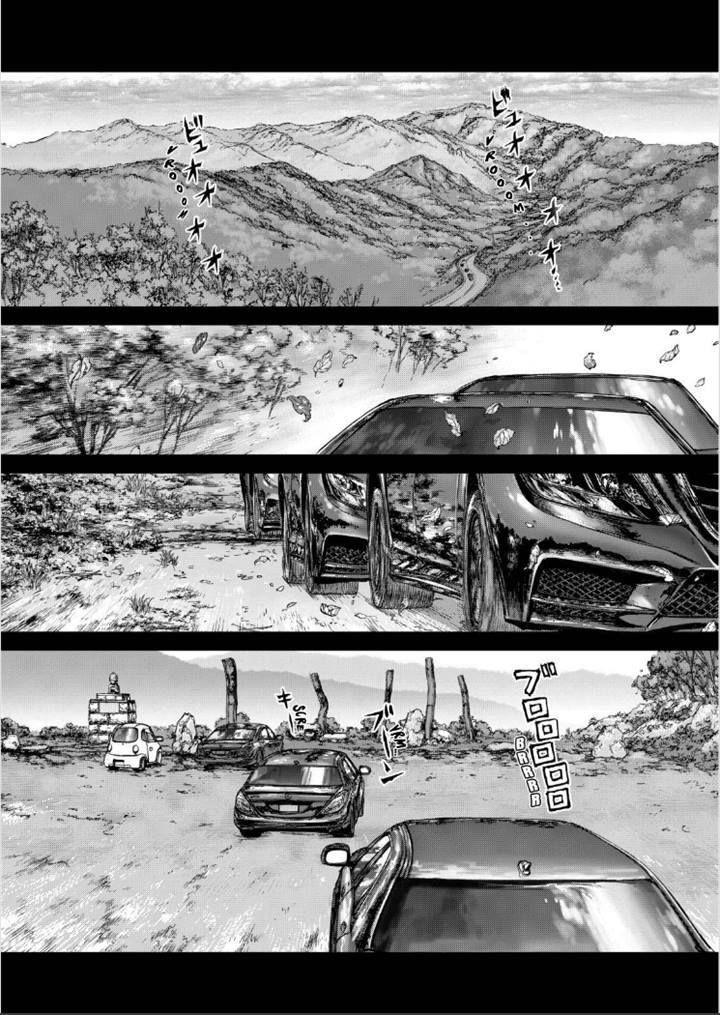 Sun-ken Rock 137 Page 1