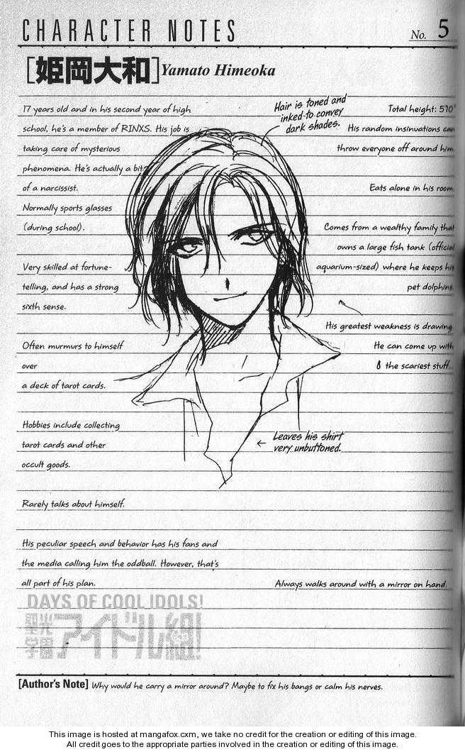 Seikou Gakuen Idol-gumi! 5 Page 1