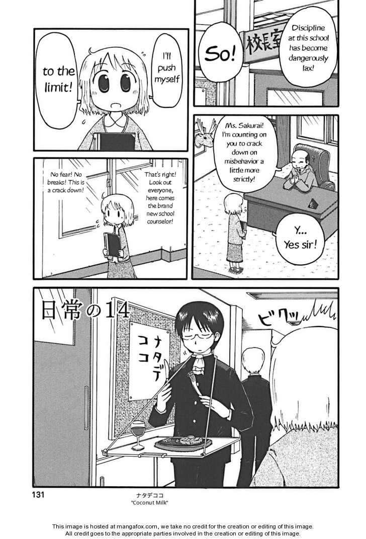 Nichijou 14 Page 1