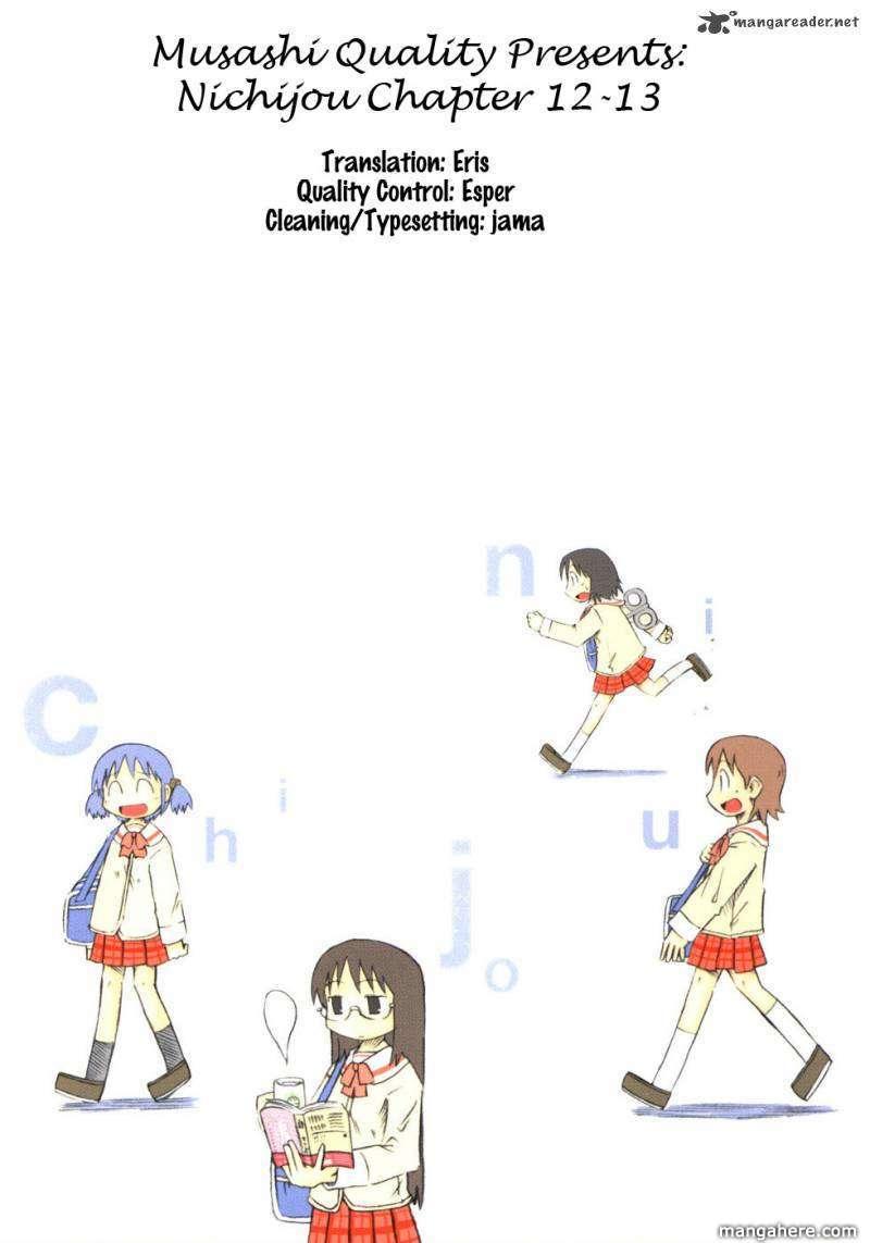Nichijou 12 Page 1