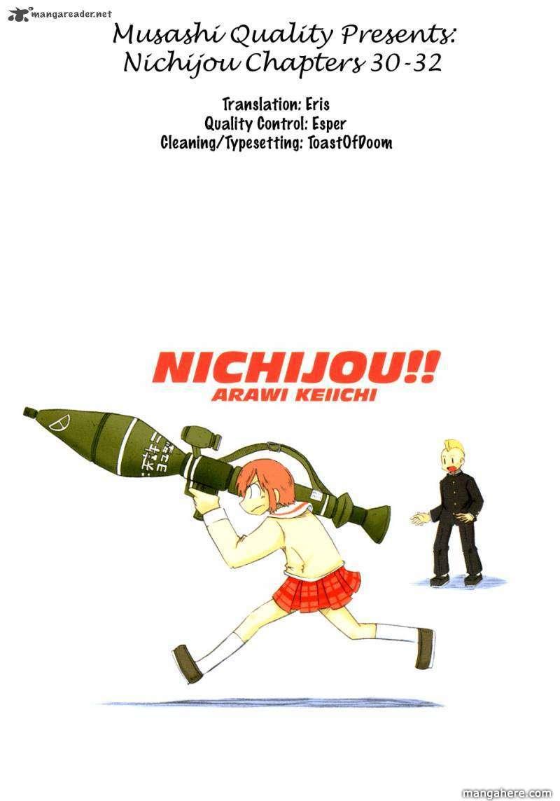 Nichijou 32 Page 1