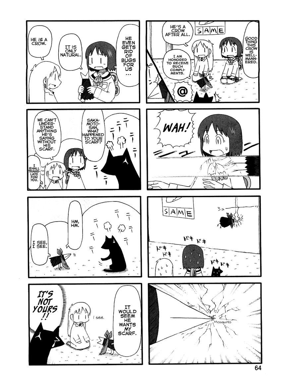 Nichijou 78 Page 2