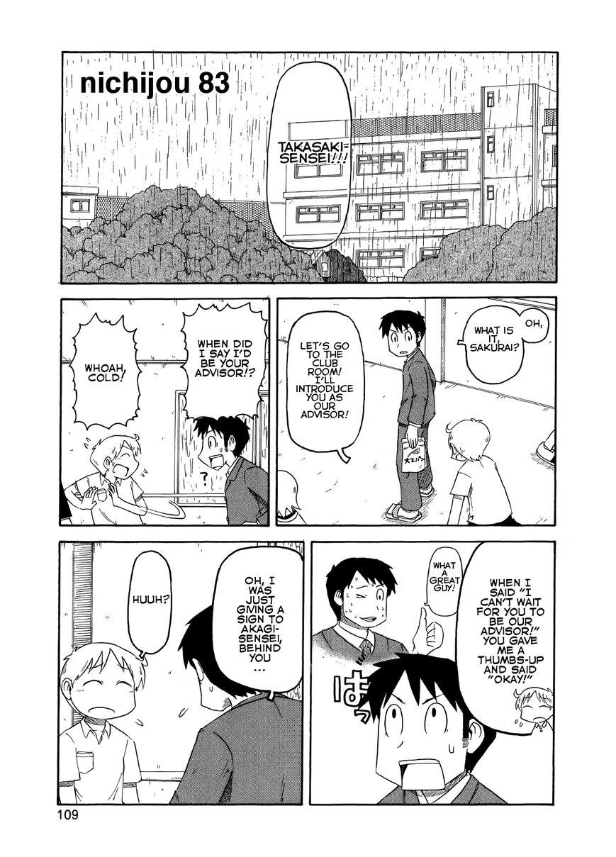 Nichijou 83 Page 1
