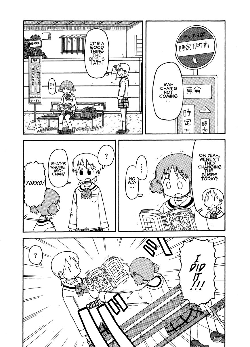 Nichijou 92 Page 1