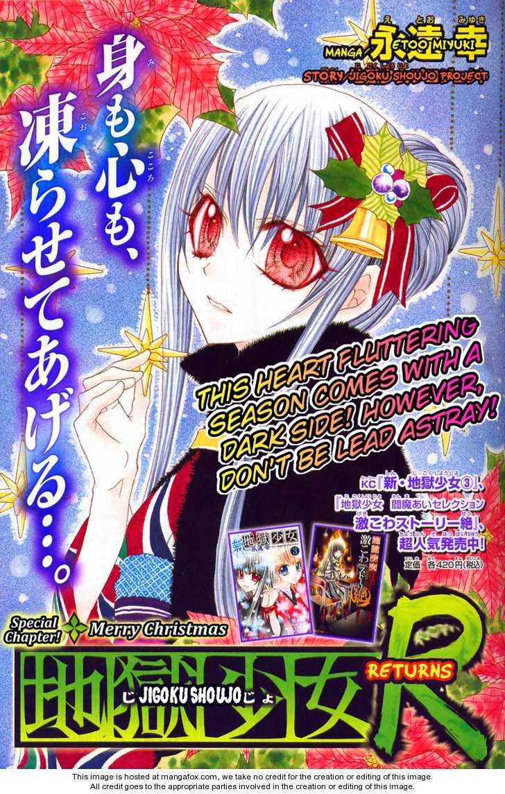 Jigoku Shoujo R 5.1 Page 1