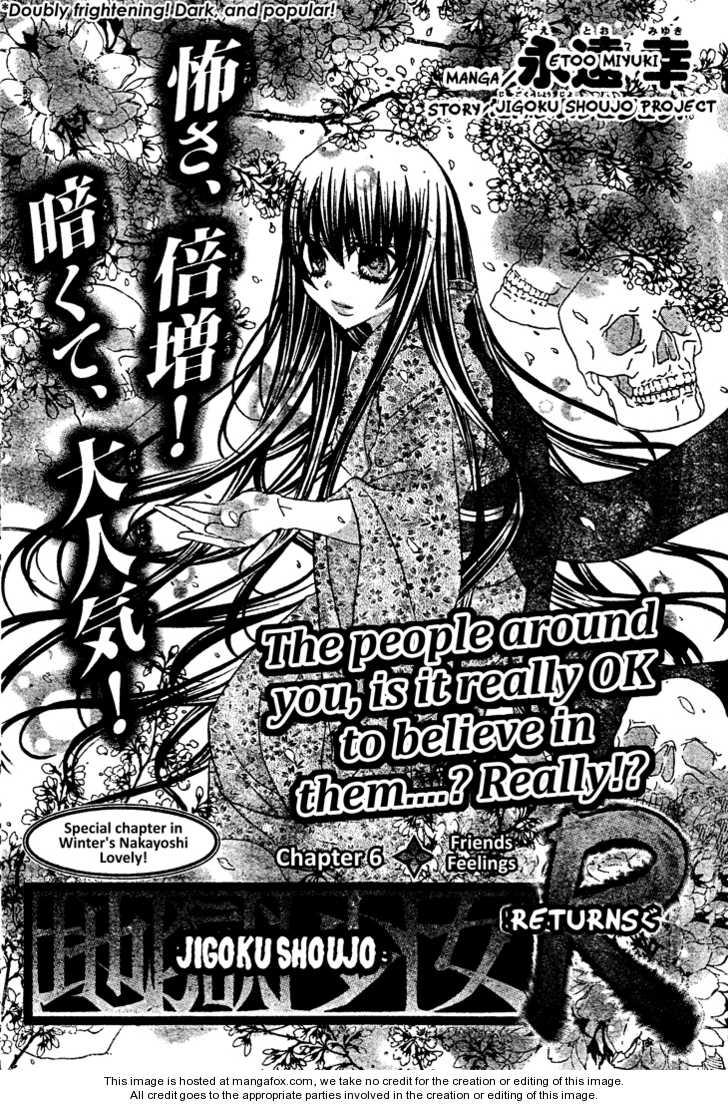 Jigoku Shoujo R 6 Page 2