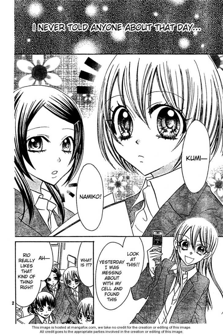 Jigoku Shoujo R 6 Page 3
