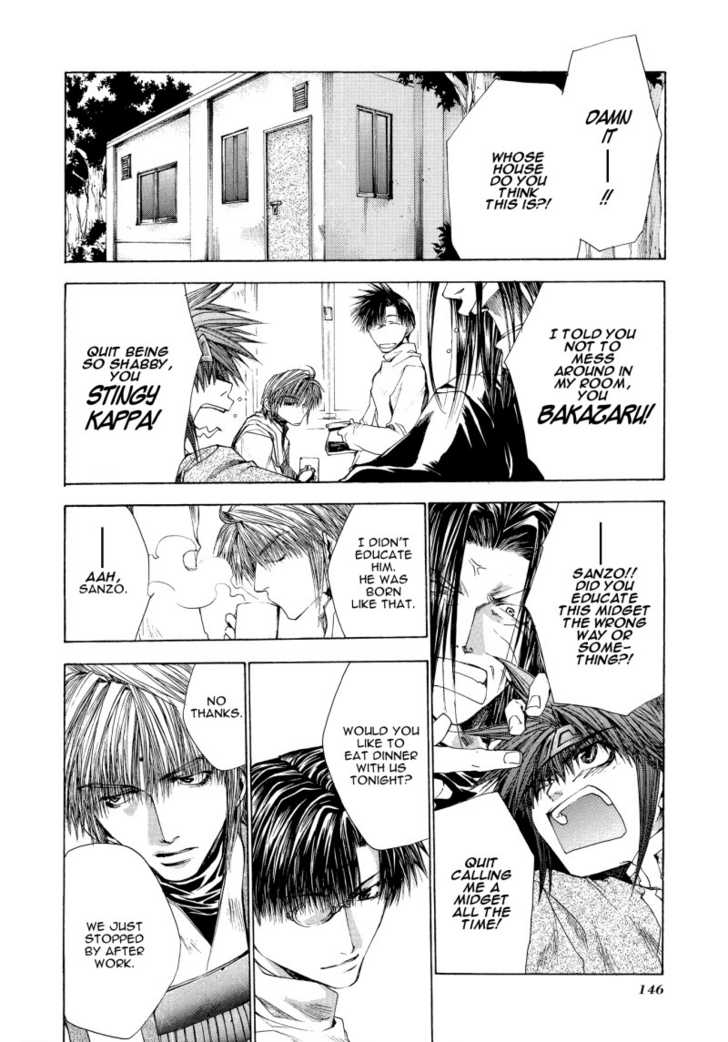 Saiyuki Reload 3.5 Page 2