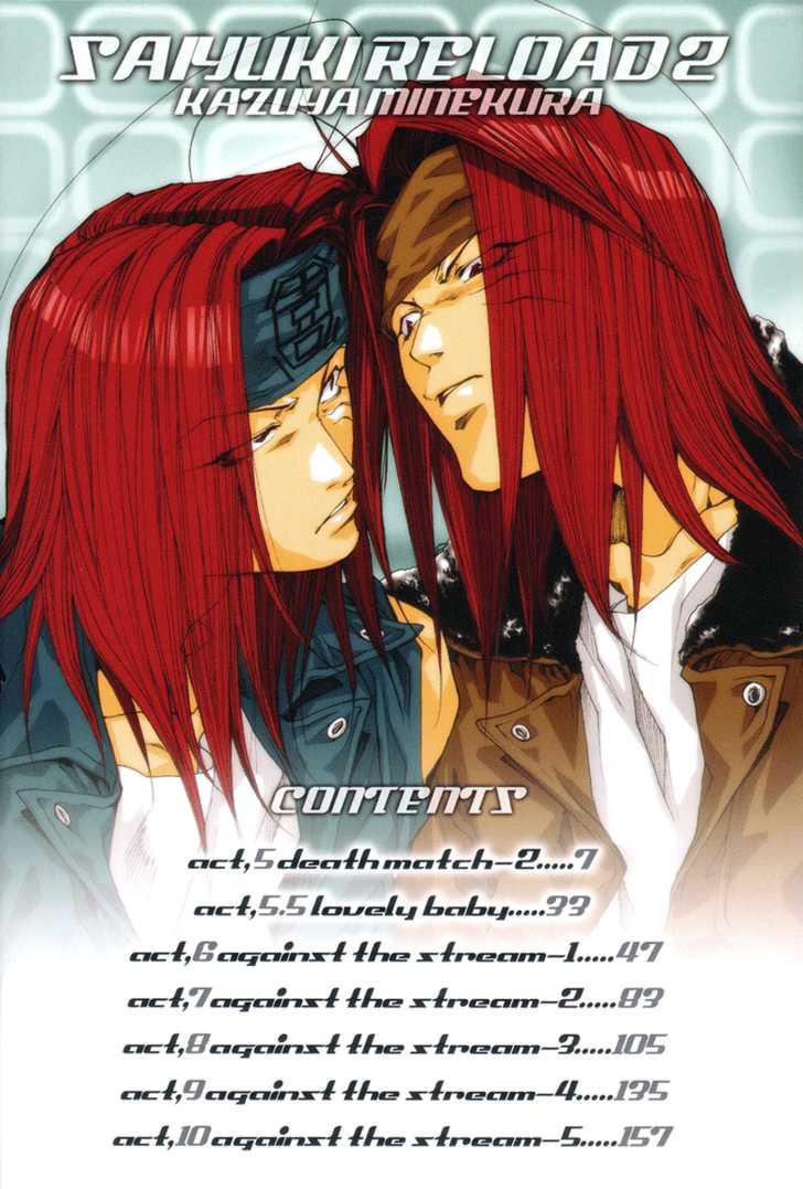 Saiyuki Reload 5 Page 2