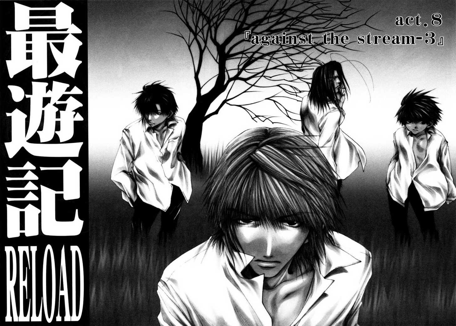 Saiyuki Reload 8 Page 2