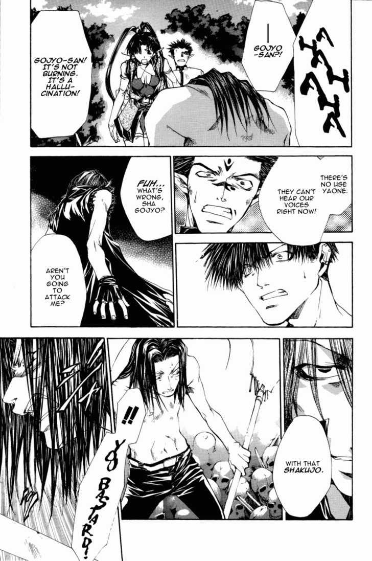 Saiyuki Reload 9 Page 3
