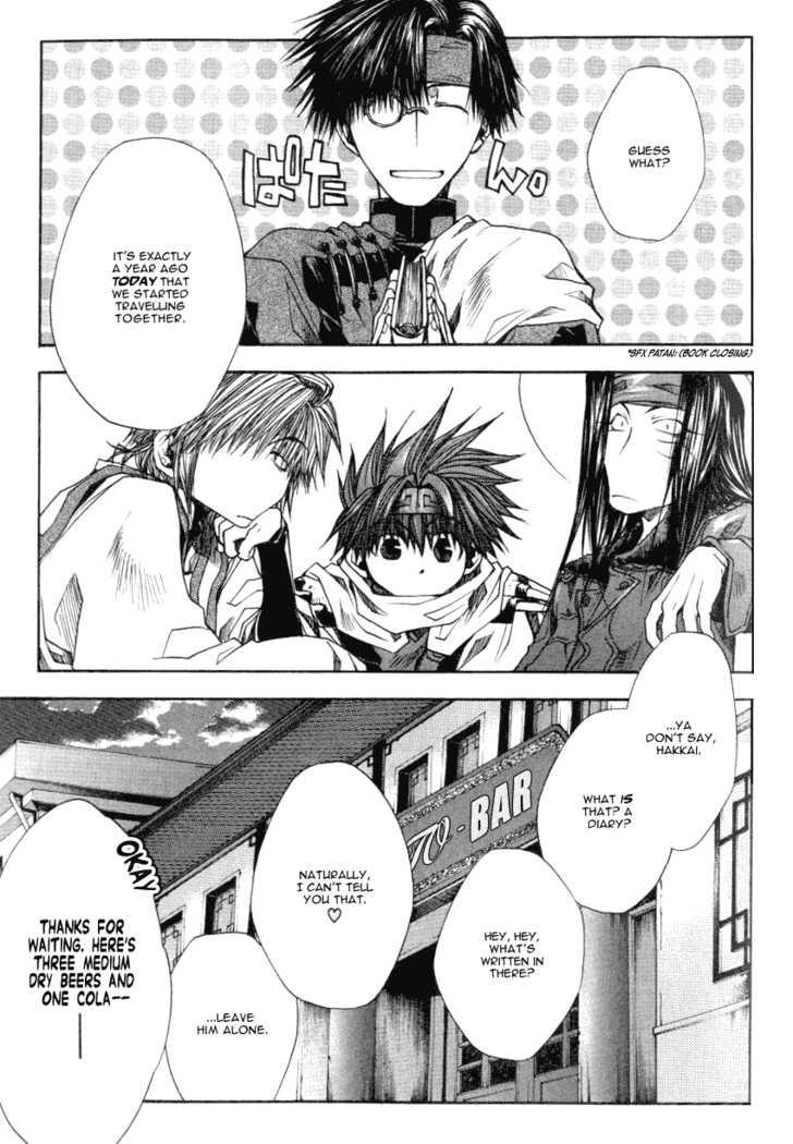 Saiyuki Reload 13.5 Page 3