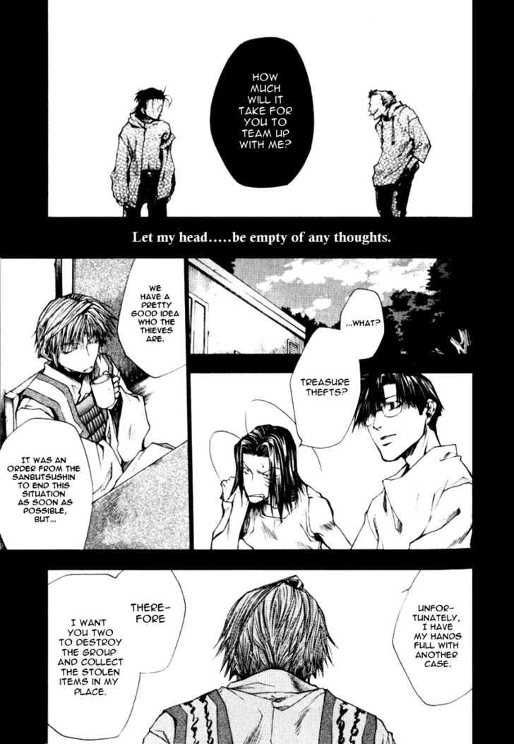 Saiyuki Reload 0.8 Page 4