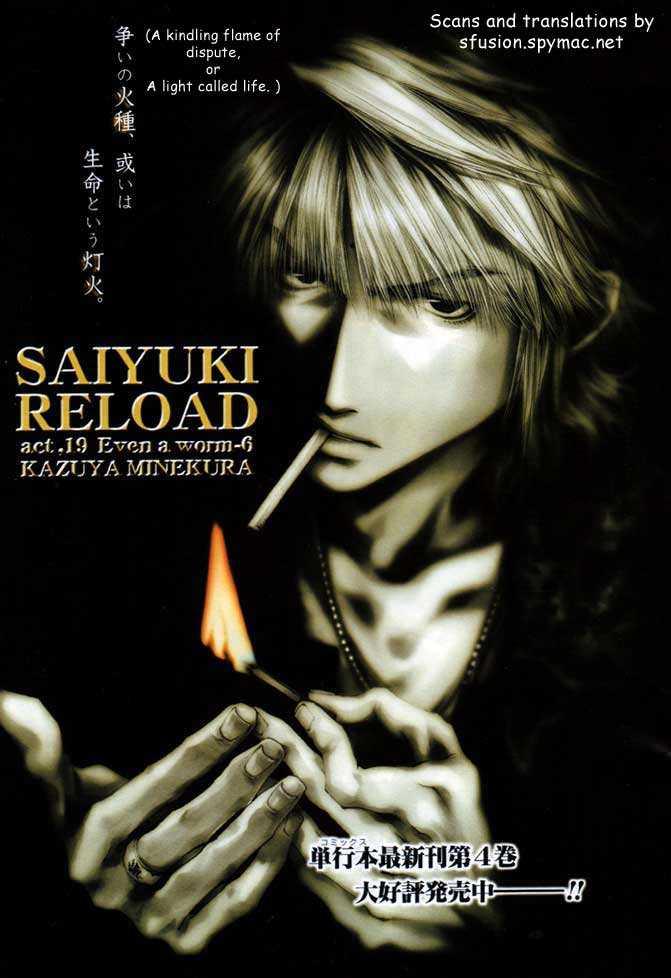 Saiyuki Reload 19 Page 1