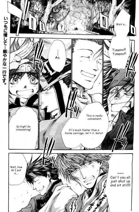 Saiyuki Reload 19 Page 2