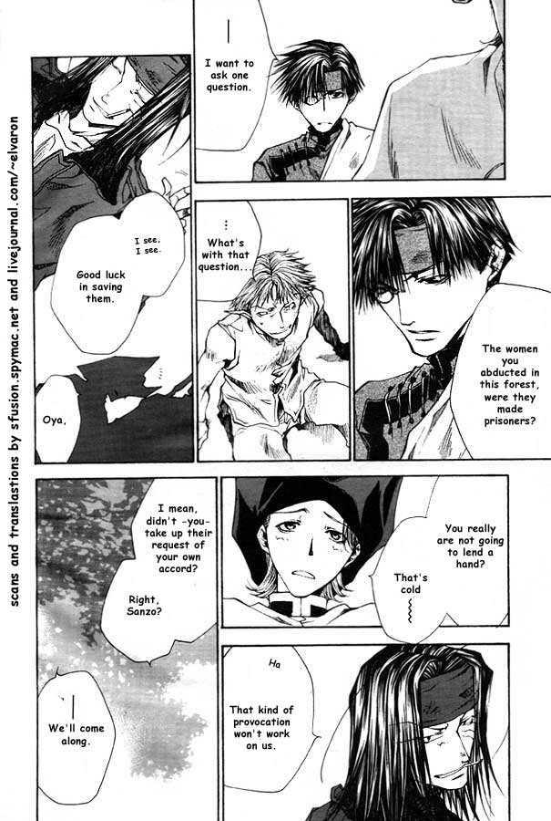 Saiyuki Reload 20.2 Page 1