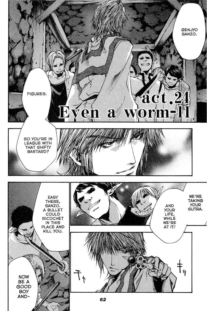 Saiyuki Reload 24 Page 2