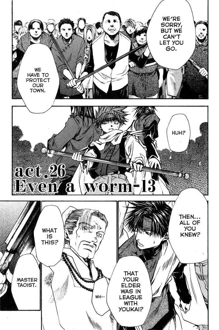 Saiyuki Reload 26 Page 1