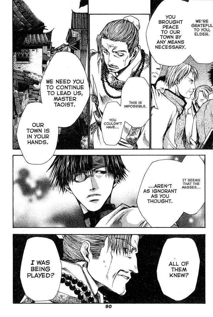 Saiyuki Reload 26 Page 2