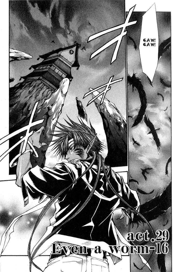 Saiyuki Reload 29 Page 1