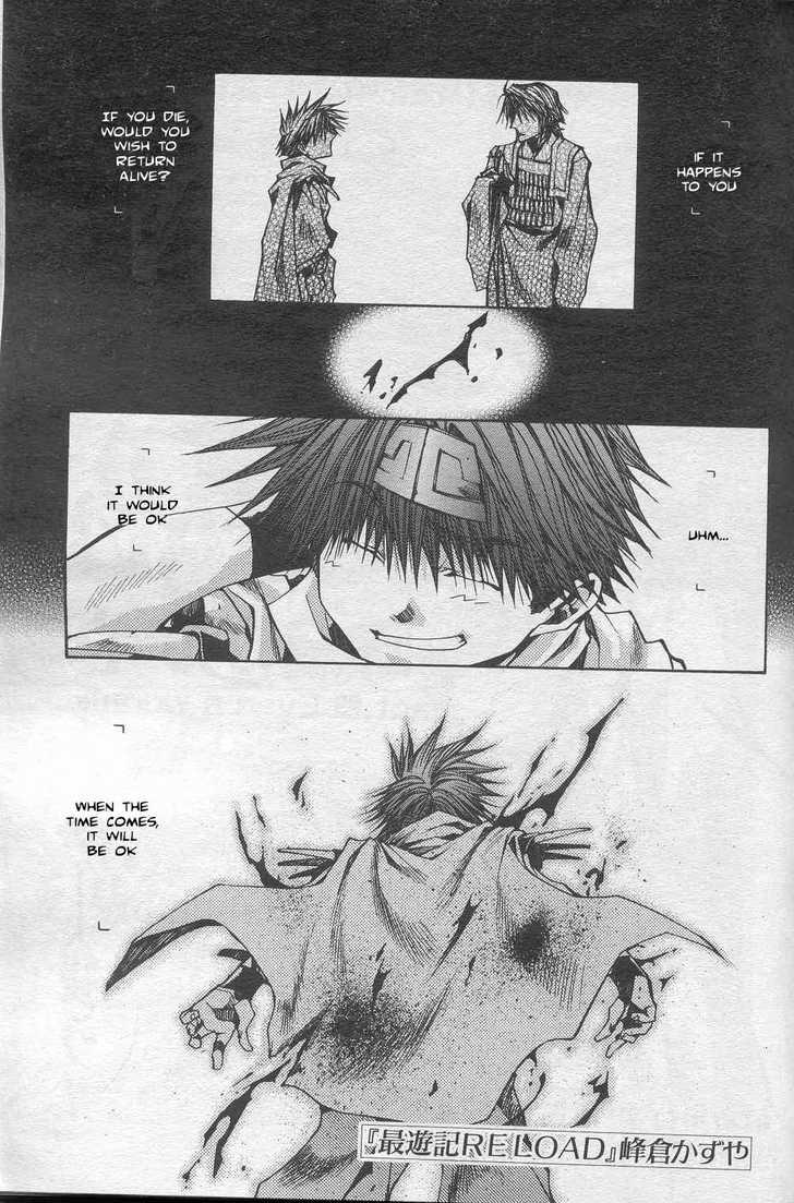 Saiyuki Reload 30 Page 1