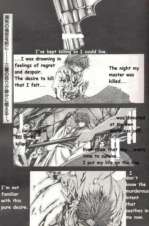 Saiyuki Reload 30.1 Page 3