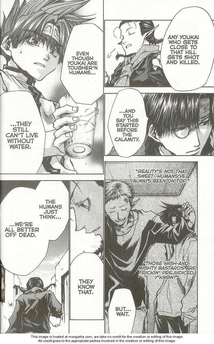 Saiyuki Reload 37.2 Page 2