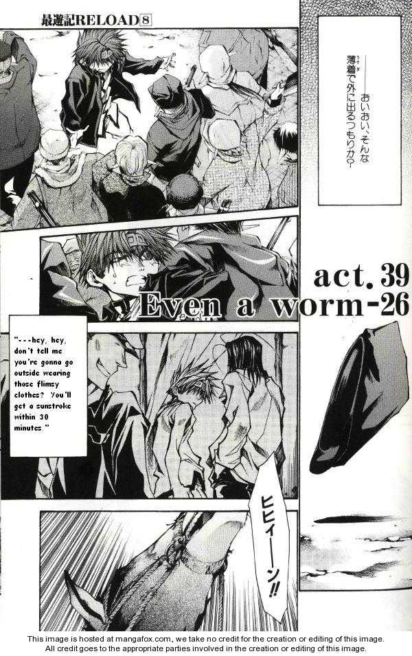 Saiyuki Reload 39 Page 1