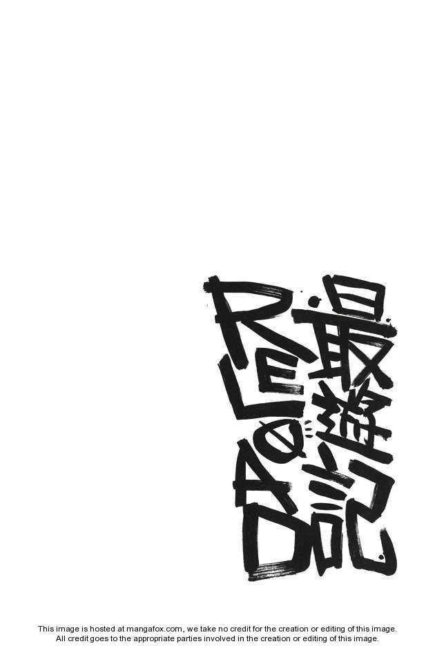 Saiyuki Reload 3 Page 1