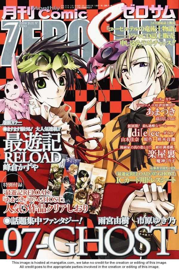 Saiyuki Reload 44 Page 1