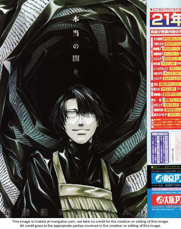 Saiyuki Reload 44 Page 2