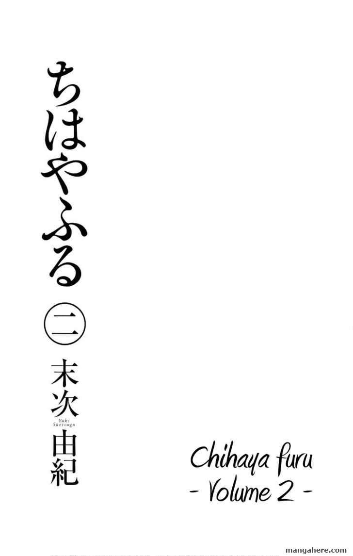 Chihayafuru 6 Page 1