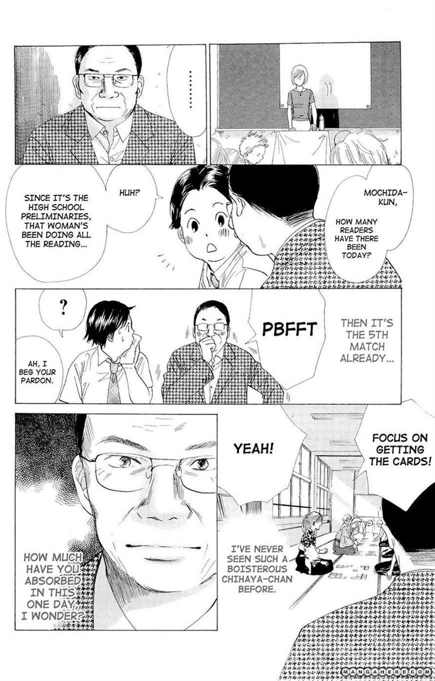 Chihayafuru 17 Page 4