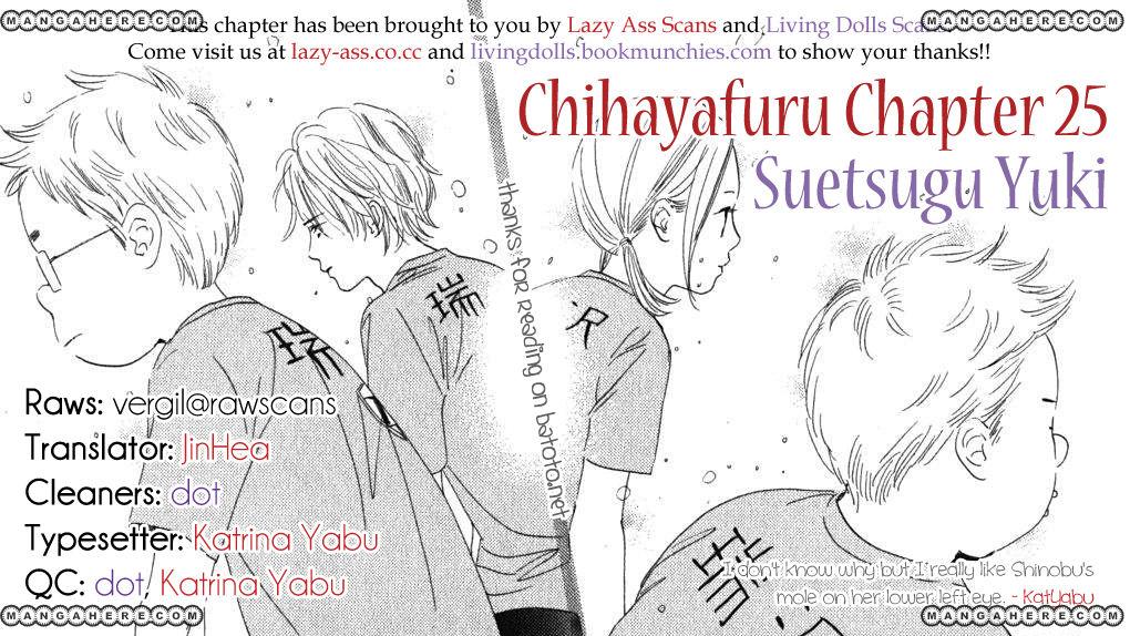 Chihayafuru 25 Page 1