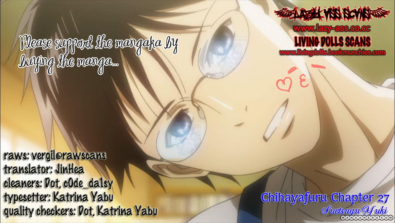 Chihayafuru 27 Page 1