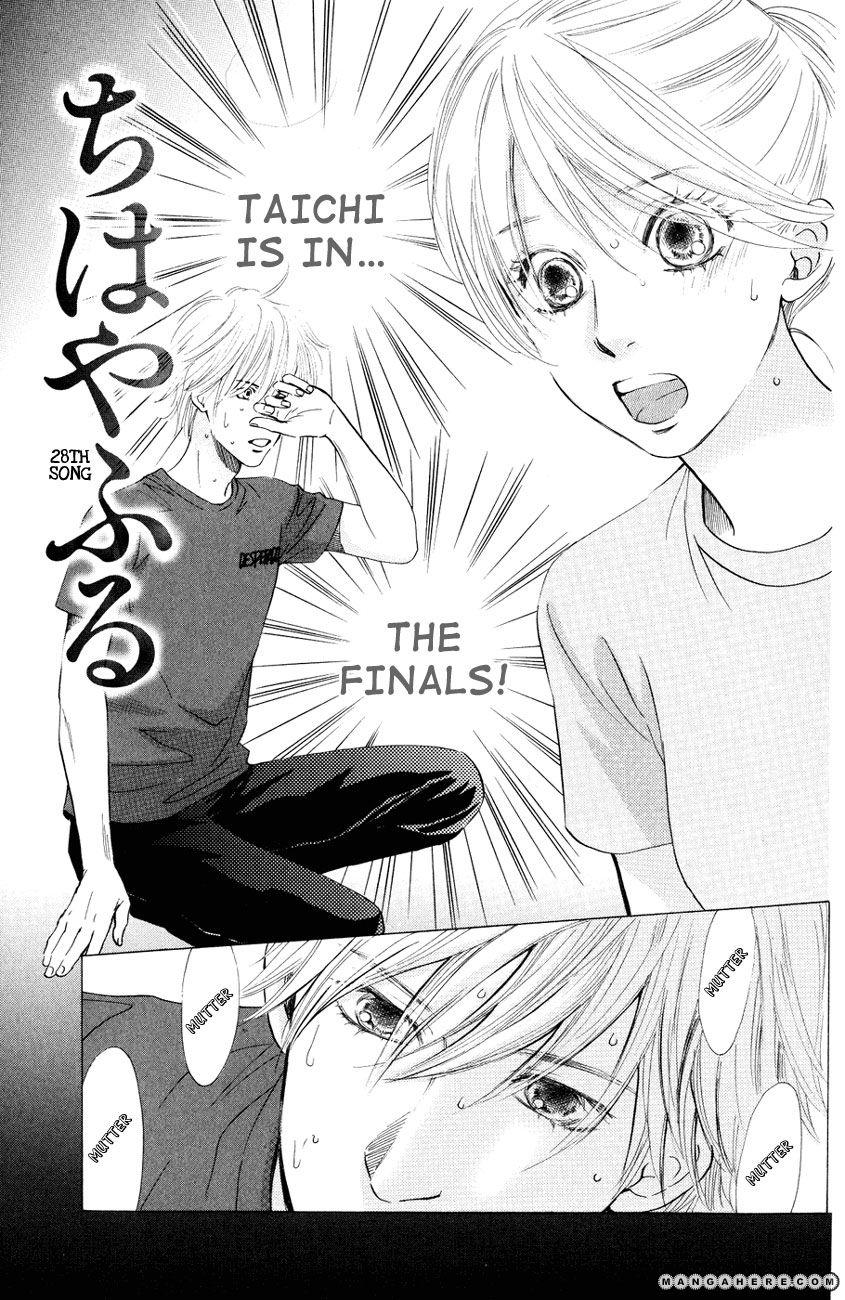 Chihayafuru 28 Page 4