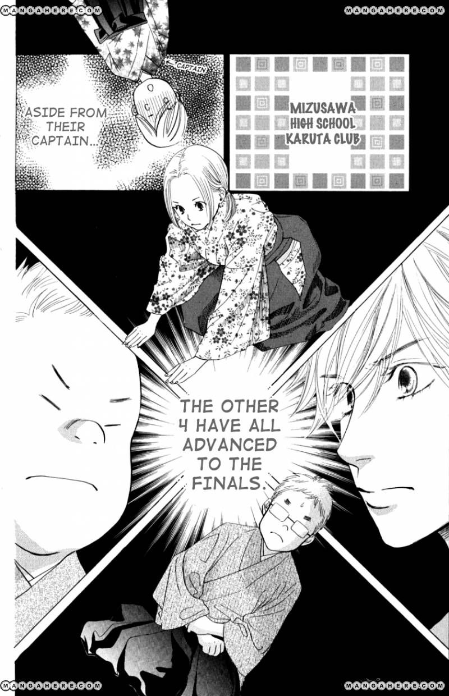 Chihayafuru 32 Page 3