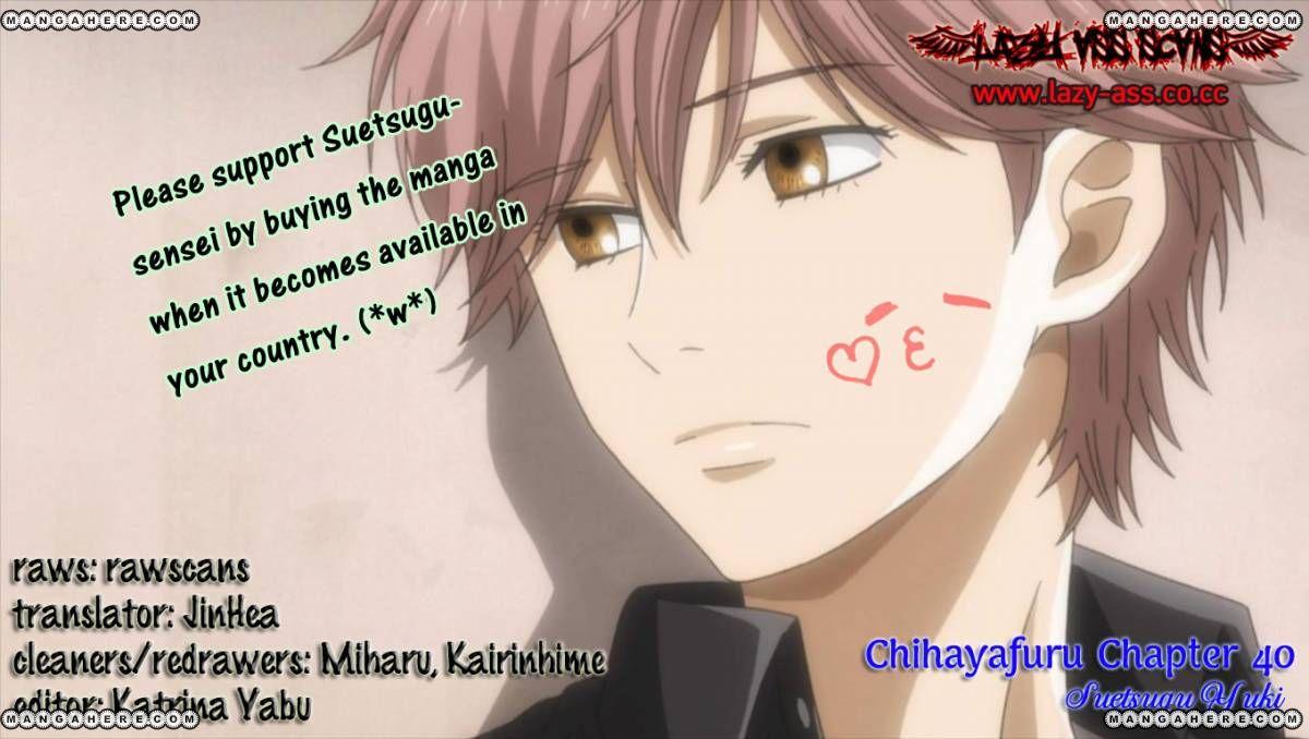 Chihayafuru 40 Page 1