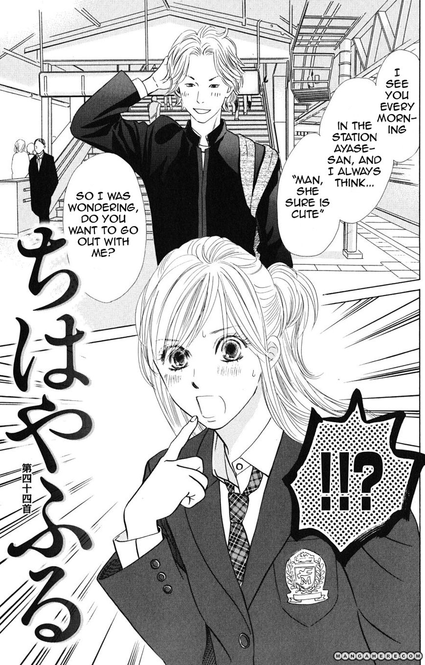 Chihayafuru 44 Page 1