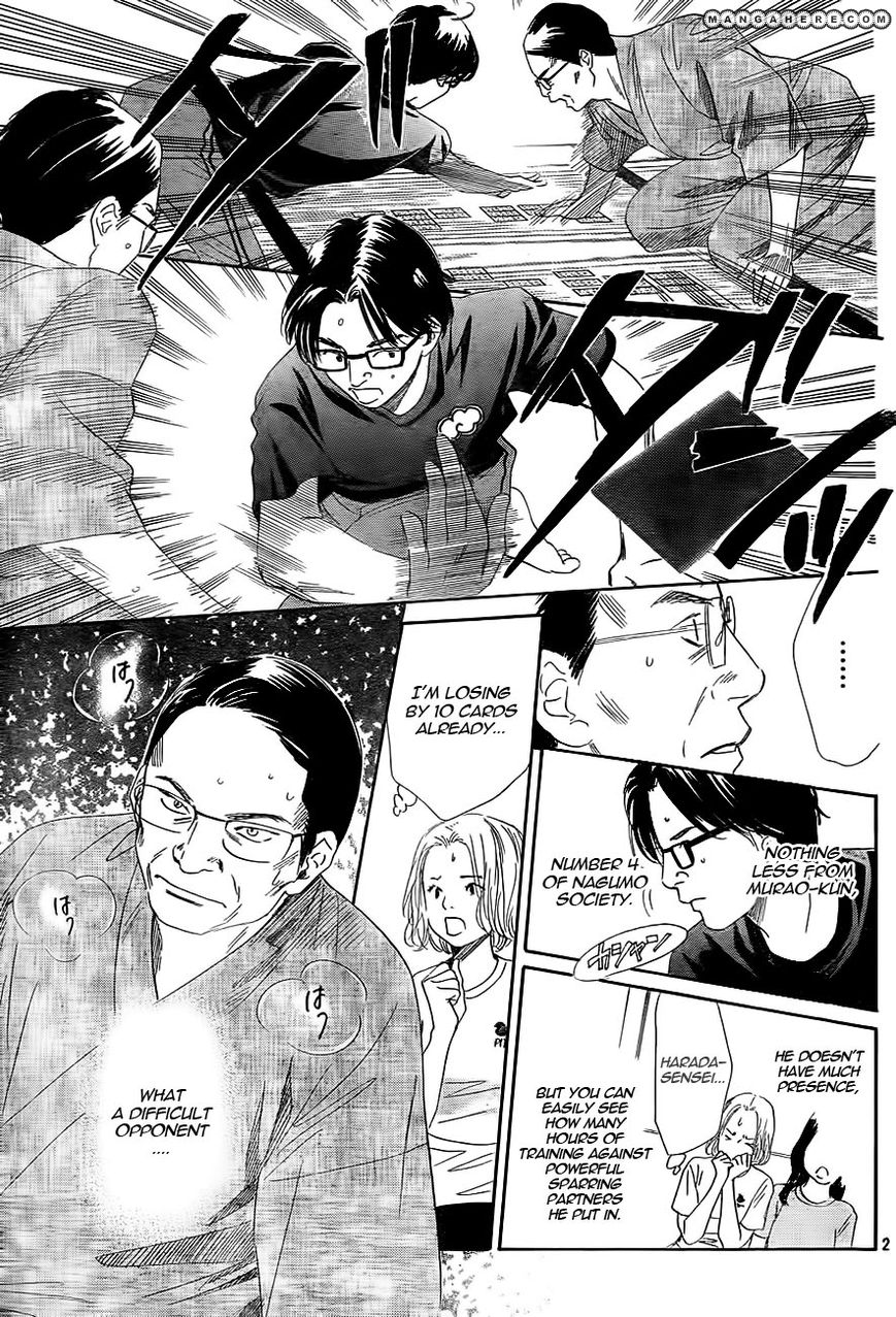 Chihayafuru 100 Page 3