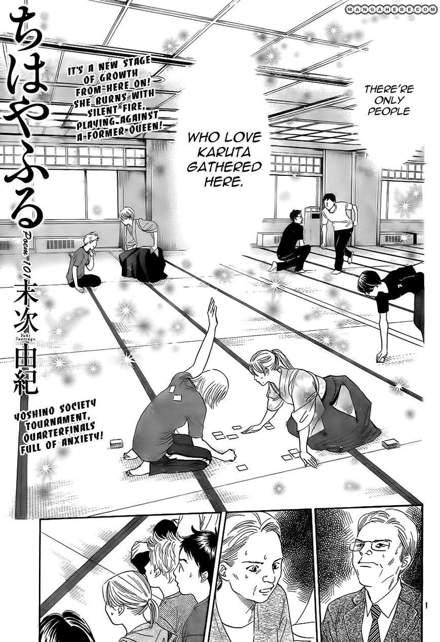 Chihayafuru 101 Page 1