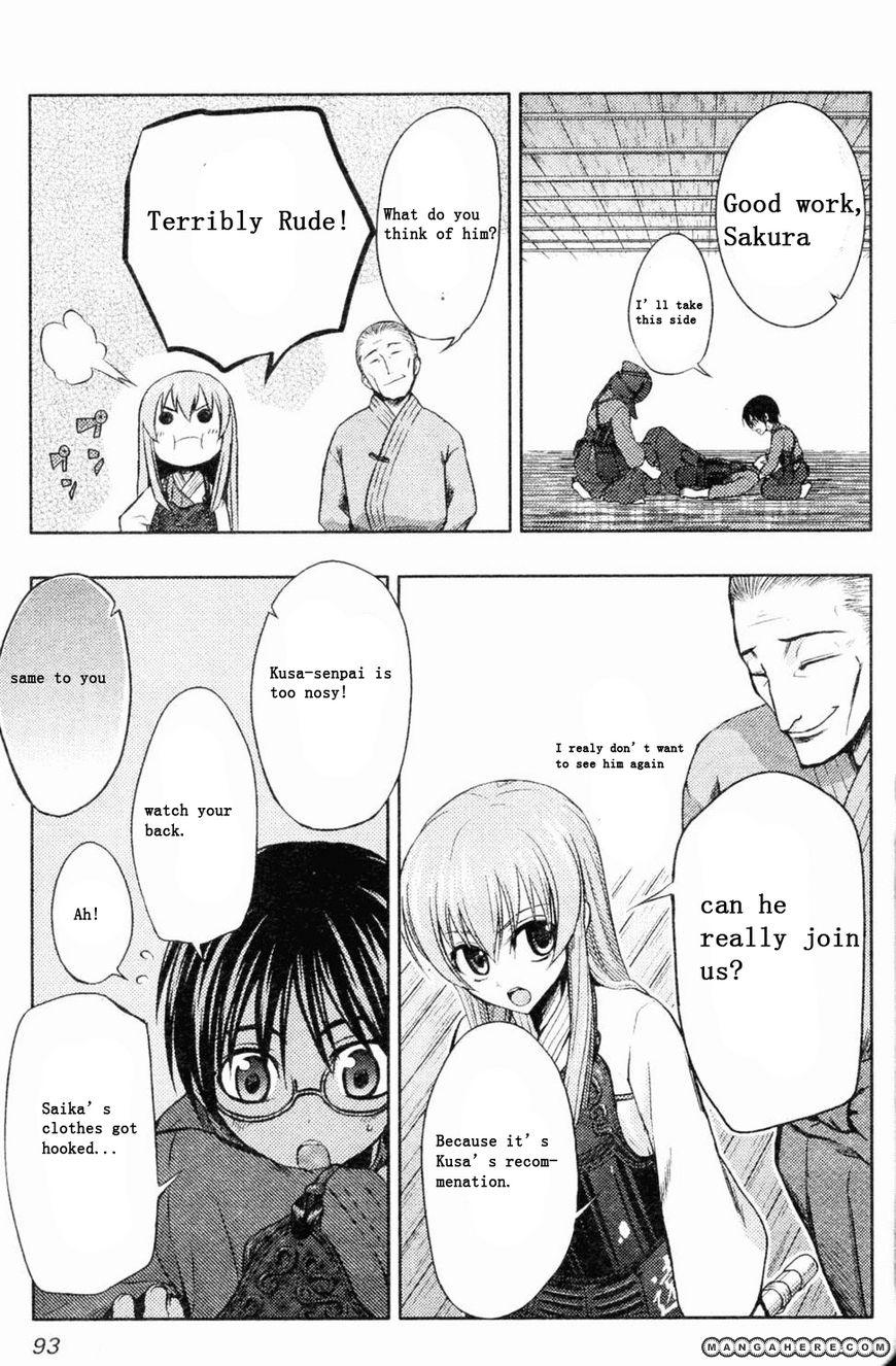 Shinakoi 4 Page 2